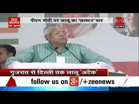 Lalu Prasad Yadav hits out at Modi in Swabhiman rally