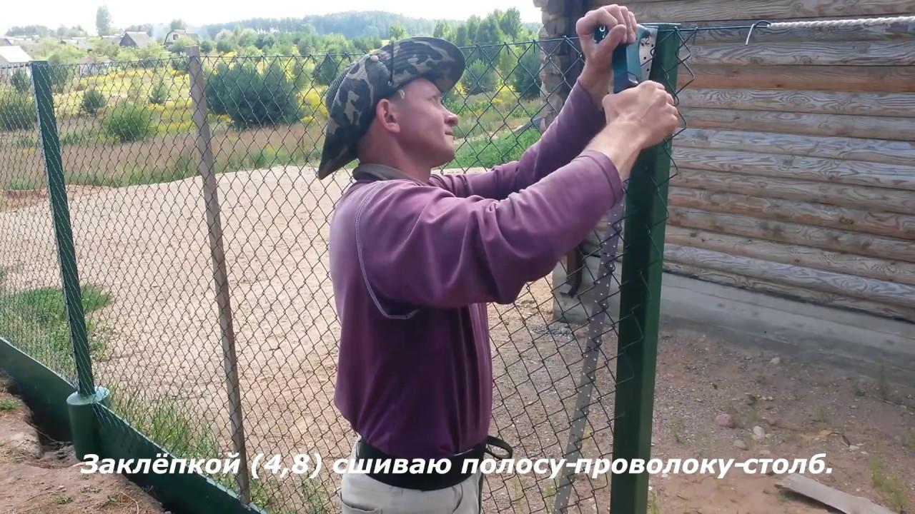 Как установить сетку рабицу своими руками фото 101