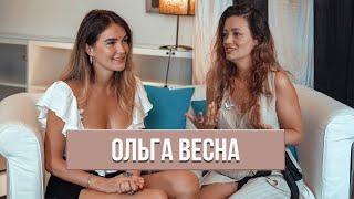 Ольга Весна О тантре сексуальной энергии и поиске проводника