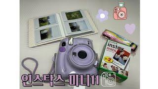 인스탁스 미니 11 언박싱  | 폴라로이드 카메라 | …