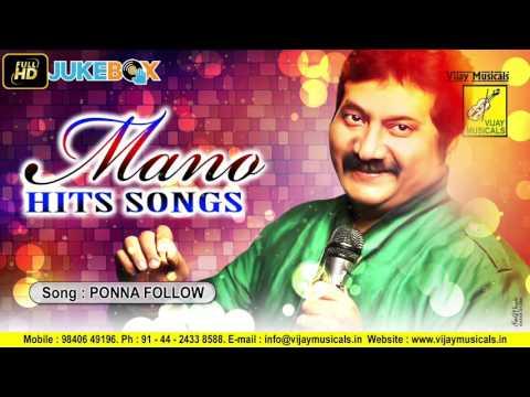 PONNA FOLLOW PANNU || SHANTHI ENADHU SHANTHI || MANO, T RAJENDRAN, RADHA || VIJAY MUSICALS