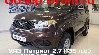 УАЗ Патриот 2017 2.7 (135 л.с.) 4WD MT Стандарт - видеообзор