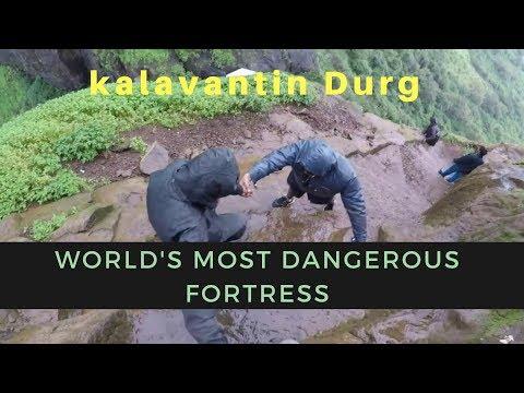 Kalavantin Fort : World's Most Dangerous Fortress