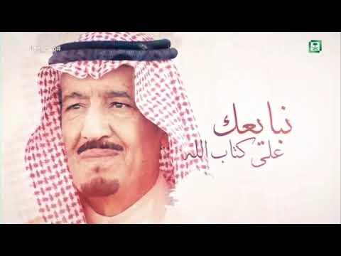 لقاء خاص وحصري مع الأمير محمد بن عبدالرحمن بمناسبة الذكرى الثالثة للبيعة