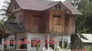 Video Far Chai Vai thi MUANG HONGSA download MP3, 3GP, MP4, WEBM, AVI, FLV Juli 2018