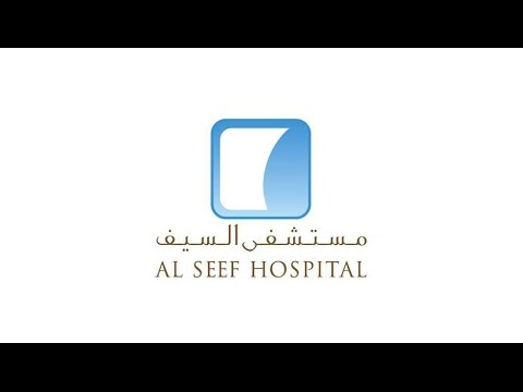 Kuwait Healthcare Sector 2017 – Trends and overview by Al Seef Hospital