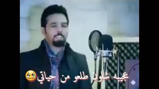 احمد جواد وف يادنيا