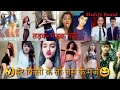 Hot osm dans sexy funny girl and /all funny videos in modify Round part - 15