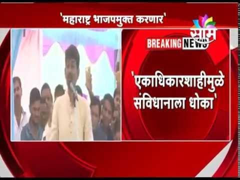 Will Make Maharashtra BJP free - Gujarat MLA Alpesh Thakor