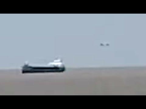 Disk Shaped UFO Filmed Near Ship? Sea Mirage Phenomenon? (Fata Morgana) over Bristol Channel (UK)