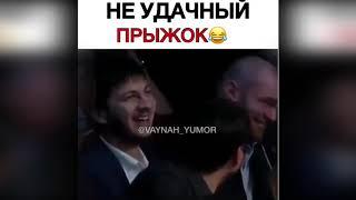 ТОП- ЧЕЧЕНСКИЕ  НОВЫЕ ПРИКОЛЫ 2018