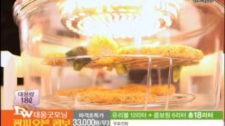 [카이스테크] 대웅 굿모닝 광파오븐 콤보