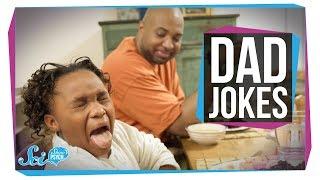 Why 'Dad Jokes' Aren't Bad Jokes