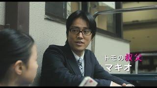 デビュー作『バーバー吉野』(03)や、『かもめ食堂』(06)、『めがね』(07...