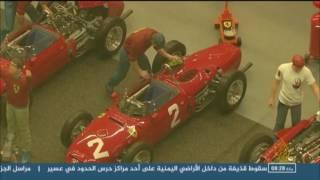 هذا الصباح-لبناني يدخل غينيس بمجموعة ضخمة من السيارات