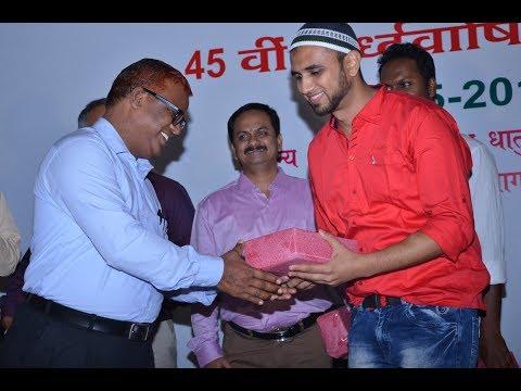 """Taj Mahal ka Tender"" in 45th Half Yearly meeting at TOLIC organised by MIDHANI"