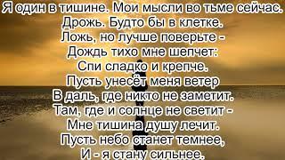 Эльбрус Джанмирзоев - Тишина мой друг