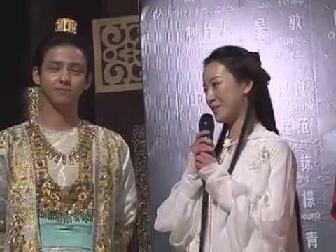[象山影视城] Tian Long Ba Bu Press Conference - Kibum Cut