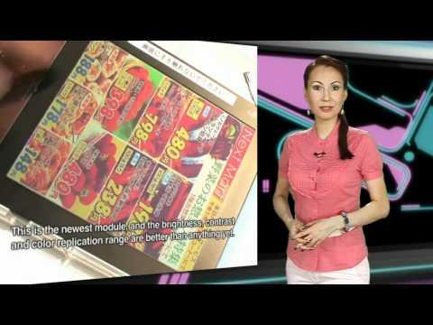 Новое поколение цветной электронной бумаги.