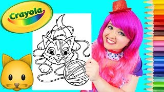 Coloring Kitty Cat Yarn Ball Crayola Coloring Page Prismacolor Pencils | KiMMi THE CLOWN