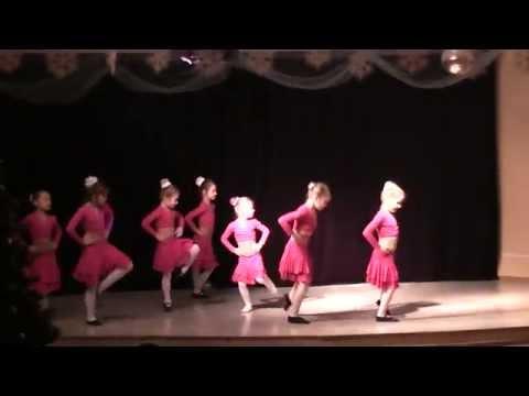 Танец Кукарача