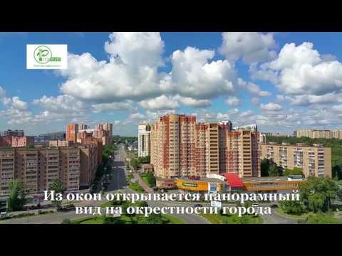Купить квартиру Мытищи | Купить 3 квартиру Мытищи, Воронина 6| Ризолит