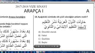 2017-2018 İstanbul İlitam Vİze Sınavı Soru Çözümü