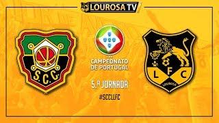 COIMBRÕES x LOUROSA | 5.ª Jornada Campeonato de Portugal 201…