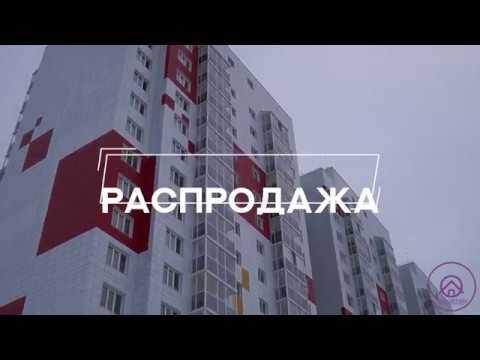 Аленовский парк Распродажа