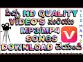 Gambar cover 4K SONGS AND HD SONGS AND mp3/mp4 SONGS DOWNLOAD