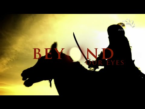 Beyond Our Eyes - Imam Hussain in the eyes of non-Shia Muslims