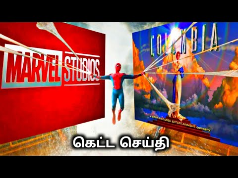 Sony Marvel Deal Ended Spiderman No More in MCU Explained in Tamil
