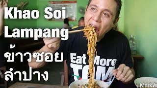 Phenomenal Khao Soi (curry Noodles) In Lampang, Thailand