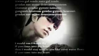 mblaq 엠블랙 ft c luv if you come into my heart rom eng