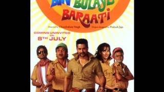 Bin Bulaye Baarati Movie Review by Taran Adarsh - Bollywood Hungama