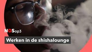 Meer shishalounges, maar hoe lang blijven ze nog? | NOS op 3