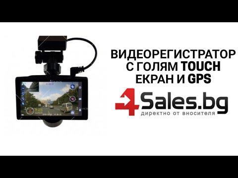 Видеорегистратор с 4 инчов дисплей свързан със сензори и камера, HD, GPS, AC77 12