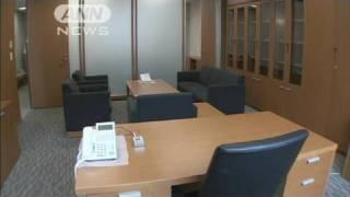 参議院の新議員会館が開館 旧館の2.5倍の広さに(10/07/01)
