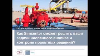 Разработка нового оборудования в нефтегазовой отрасли(, 2016-09-16T13:06:22.000Z)