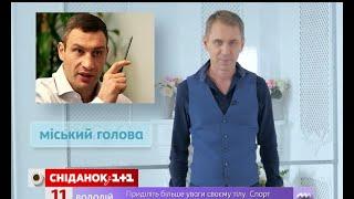Чи є в Україні
