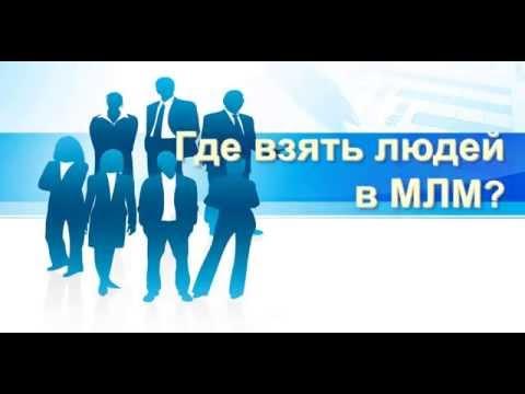 Видео Руководство организацией как сделать