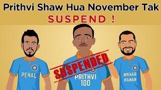 Jab Roya Prithvi Shaw | Indian Cricket Team Spoof | Ashes | Test Championship