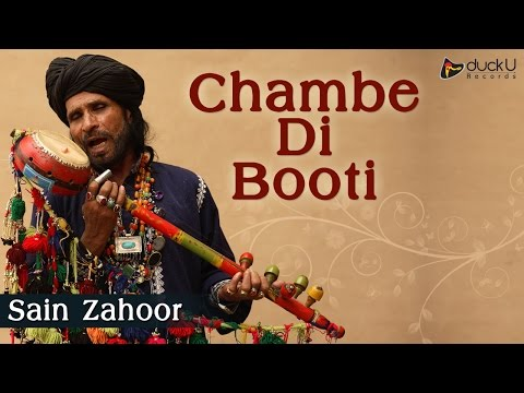 Sain Zahoor - Chambe Di Booti | Punjabi Sufi Folk Songs | Full Punjabi Video Songs | Nav Punjabi