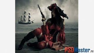 Коллаж в фотошопе - Королева пиратов
