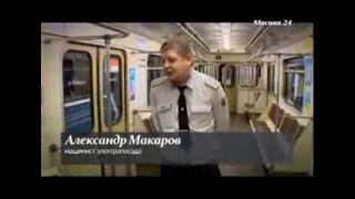 Как проходит рабочий день машиниста метро(профессии машиниста метро не слагают песен, как о бухгалтерах, к ним не идут каждый день за спасением, как..., 2013-12-12T09:43:20.000Z)
