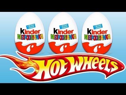 Киндер сюрприз игрушки распаковка 4 Kinder Surprise Eggs Hot Wheels Edition
