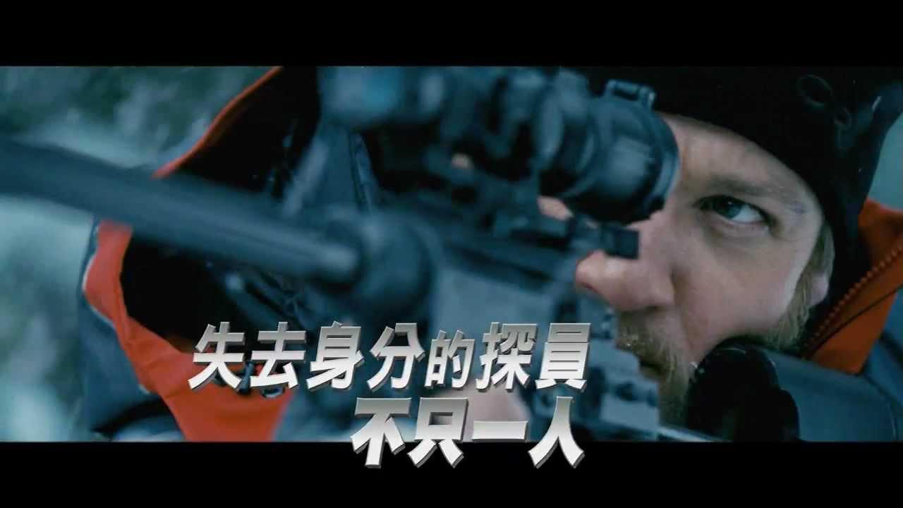 【神鬼認證4】亞倫克洛斯篇-8月9日 計畫重啟 - YouTube
