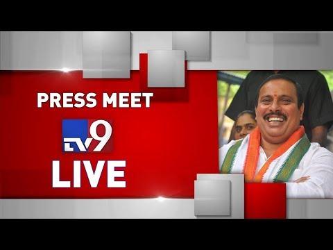 danam-nagender-press-meet-tv9-live