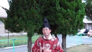 今日使える日本の歴史 6月30日