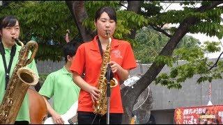 浜名高校 吹奏楽部 「セプテンバー 」
